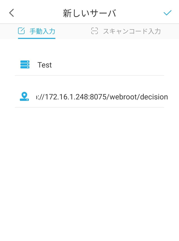 ダッシュボードアプリ