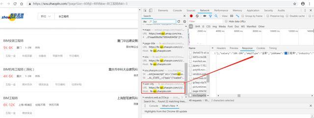 15分鐘,教你用Python爬網站數據,並用BI視覺化分析!